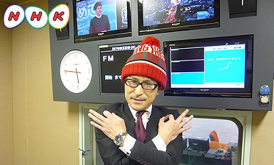 media_NHKFM